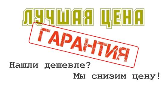 монтаж натяжных потолков в зеленограде